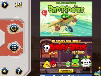 Angry Birds Star Wars: Меню паузы