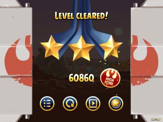 Победа (заработан уровень за Звёзды)