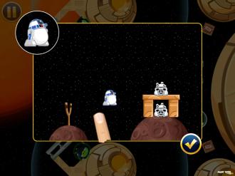 Экран руководства: R2-D2