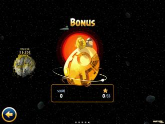 Выбор эпизодов: Бонус