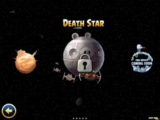 Выбор эпизодов: Звезда Смерти (ещё закрыта)