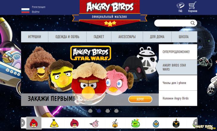 Открылся официальный магазин Angry Birds