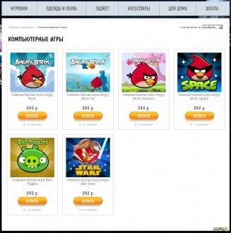 Все игры Angry Birds для PC