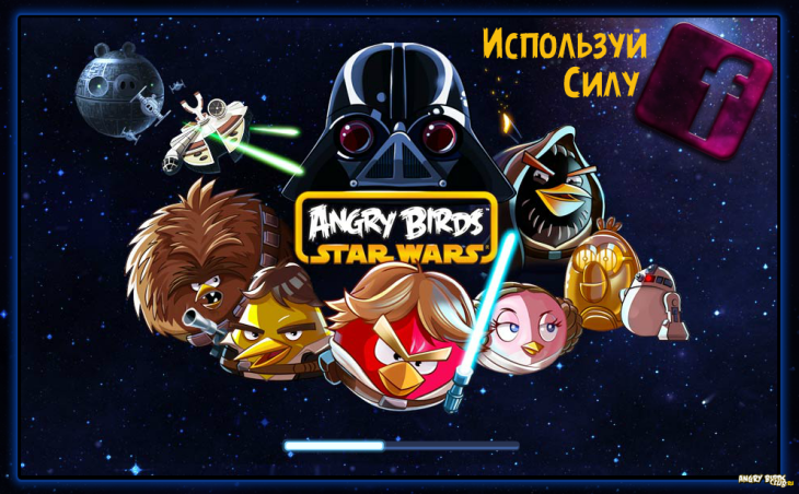 Вышла Angry Birds Star Wars Facebook