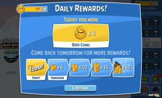 Ежедневные вознаграждения