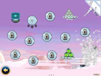 ANSW Cloud City - Выбор уровня