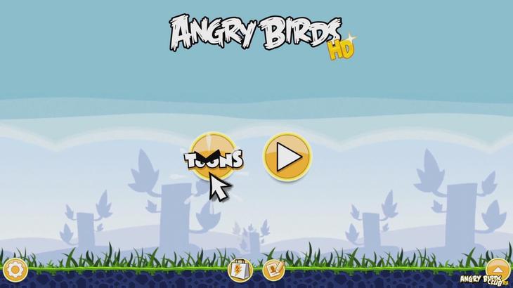 Смотрити Angry Birds Toons прямо в игре!