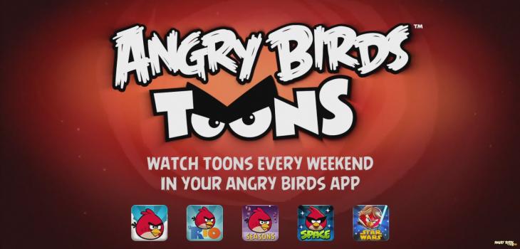 Angry Birds Toons каждые выходные в ваших играх Angry Birds