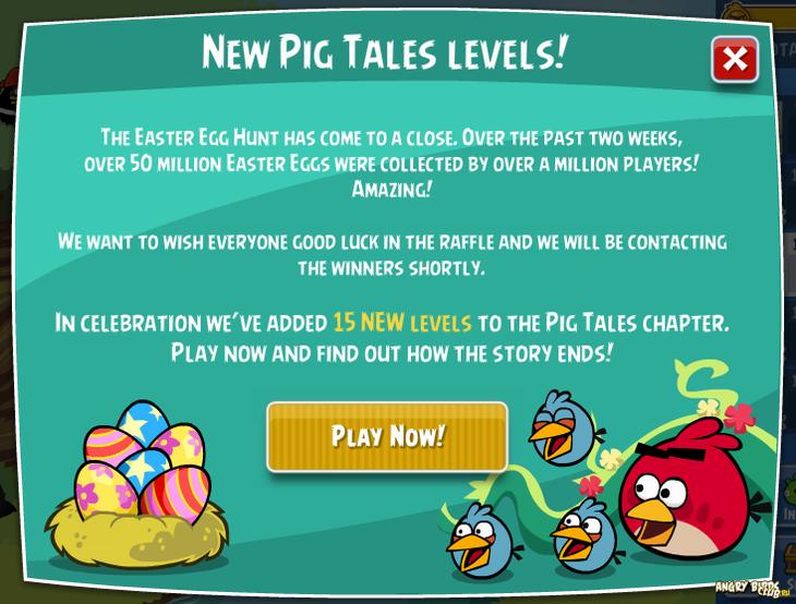 Анонс второй части Pig Tales в игре