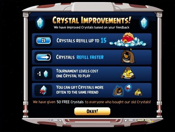 Изменения в системе внутриигровых ресурсов - Кристаллов