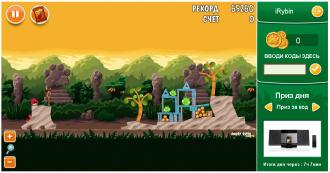Cheetos Angry Birds 2 - Уровень 1 (тренировочный)