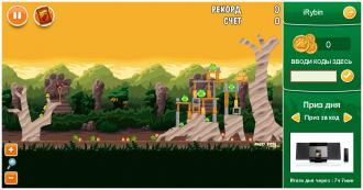 Cheetos Angry Birds 2 - Уровень 2 (тренировочный)