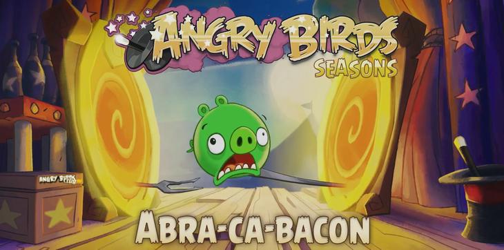 Angry Birds Seasons Abra Ca Bacon выйдет 16 Мая