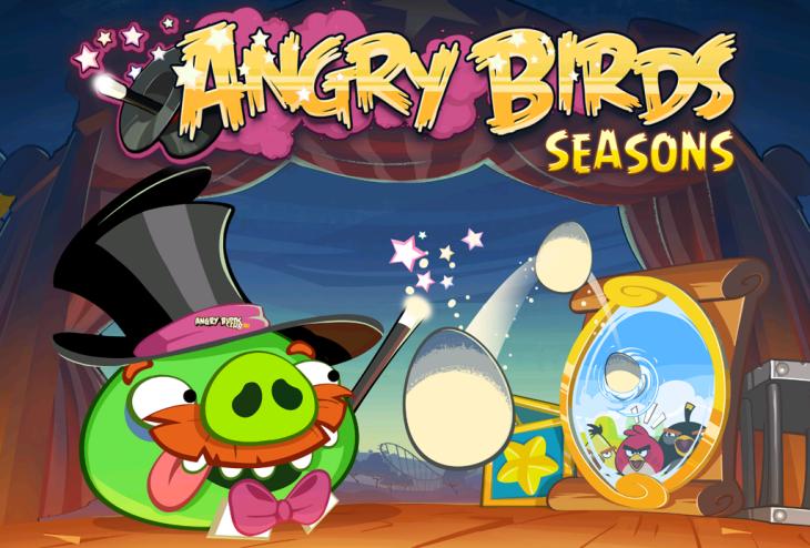 Angry Birds Seasons Abra-Ca-Bacon доступна!