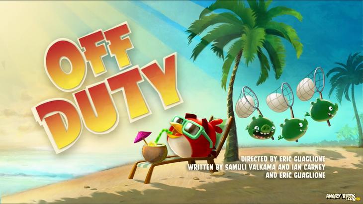 Тизер Angry Birds Toons Off Duty