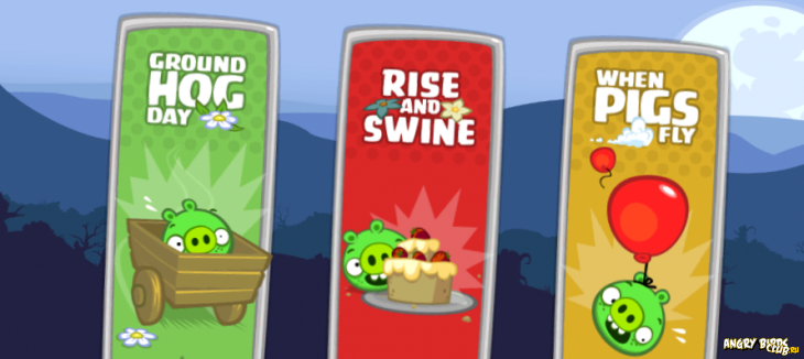 Новый эпизод Bad Piggies - Rise And Swine