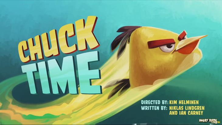 Angry Birds Toons: Серия 1 - Время Чака