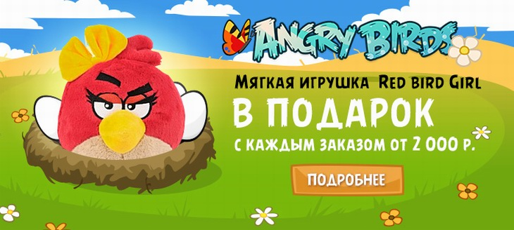 Красная птица-девочка в подарок от shop.AngryBirds.ru