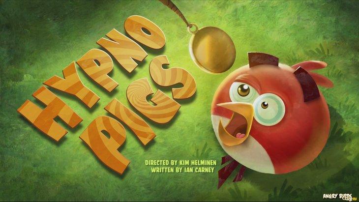Тизер Angry Birds Toons 21 Hypno Pigs
