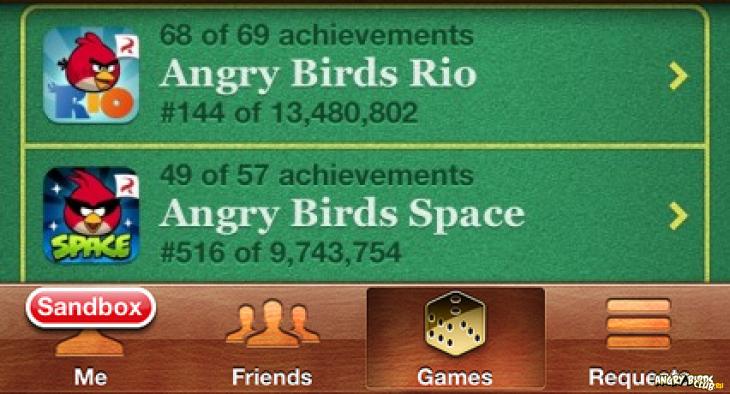 Новые достижения Rio и Space в Game Center Sandbox