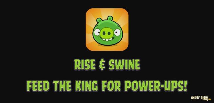 Bad Piggies Rise & Swine обновится 22 июля