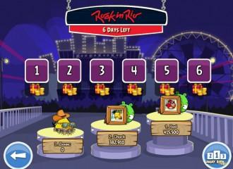 Турнир Rock in Rio - Выбор Уровня