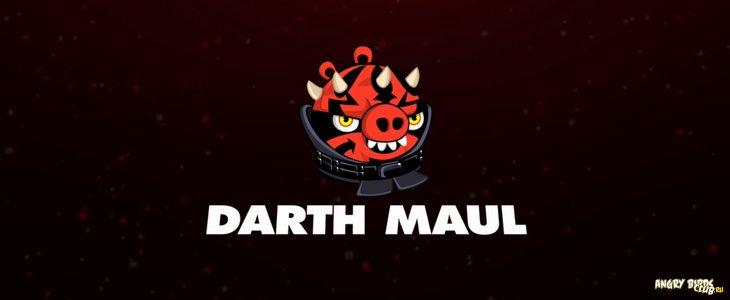 Герои Angry Birds Star Wars II - Дарт Моул и другие