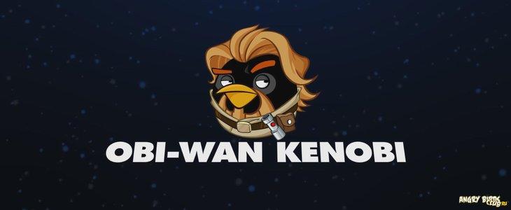 Герои Angry Birds Star Wars II - Повстанцы 2
