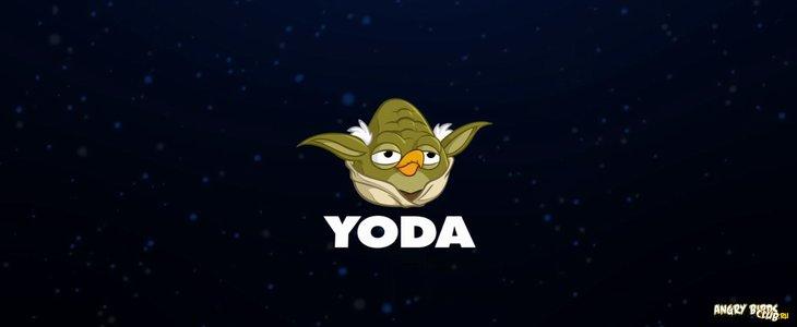 Герои Angry Birds Star Wars II - Повстанцы 3