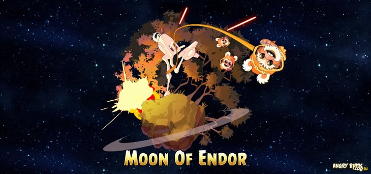 Вышла Angry Birds Star Wars Moon of Endor