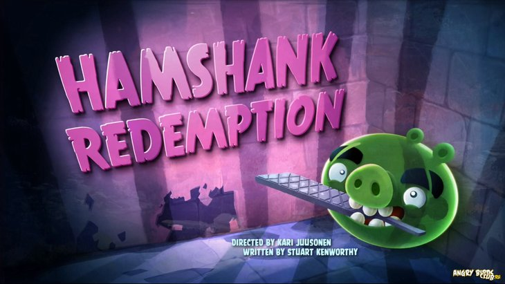 Тизер Angry Birds Toons 26 Hamshank Redemption