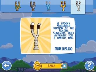Хэллоуин-турниры Angry Birds Friends - Рогатка Хэллоуин