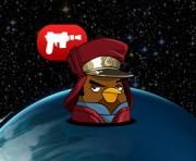 Капитан Панака