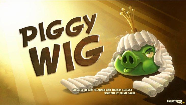 Тизер Angry Birds Toons 30 Piggy Wig