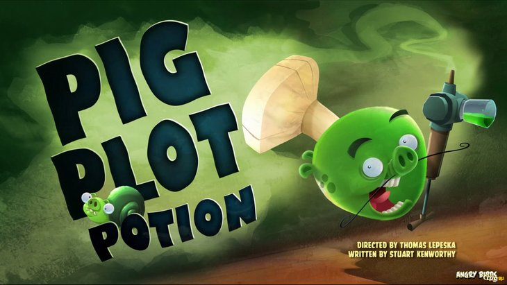 Тизер Angry Birds Toons 31 Pig Plot Potion