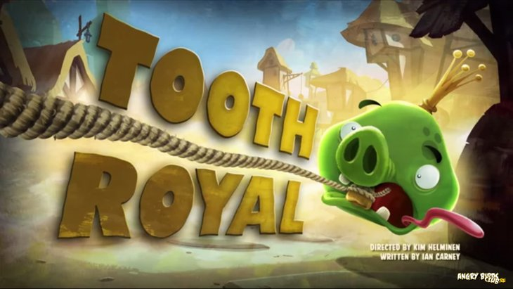 Тизер Angry Birds Toons 32 Tooth Royal
