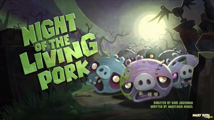 Тизер Angry Birds Toons 33 Night Of The Living Pork