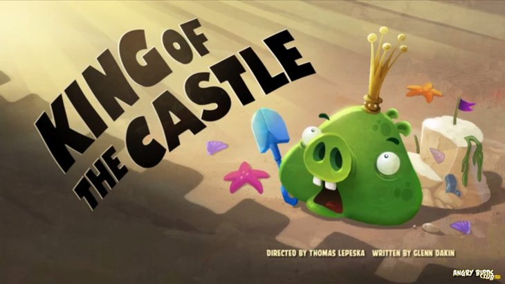 Тизер Angry Birds Toons 34 King Of The Castle