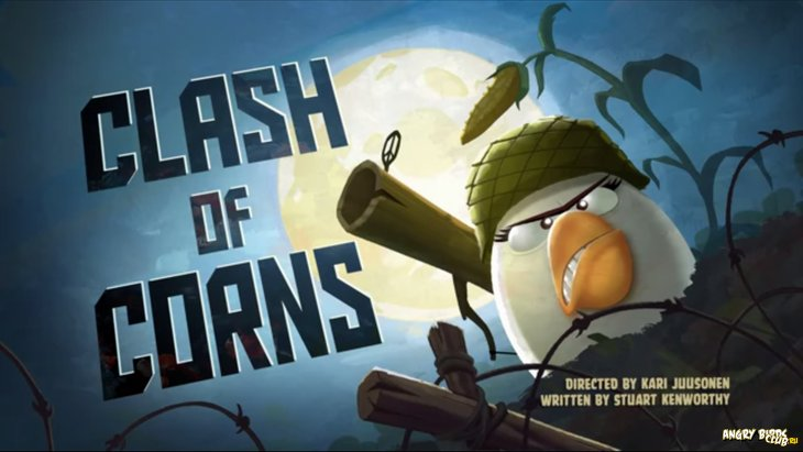 Тизер Angry Birds Toons 37 Clash of Corns