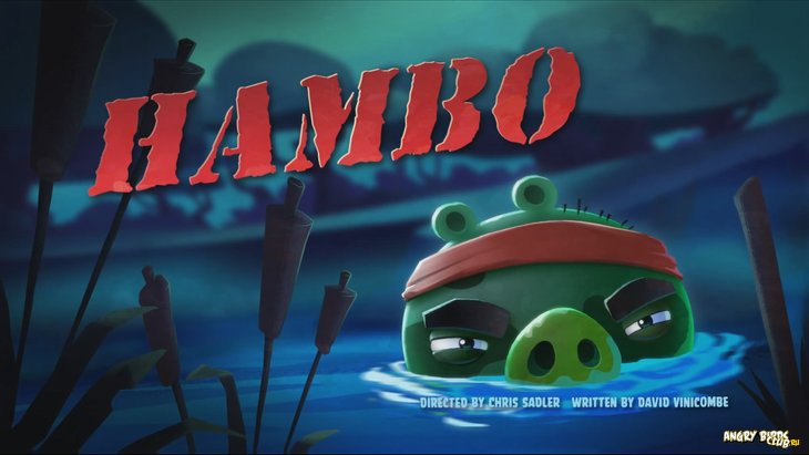 Тизер Angry Birds Toons 44 Hambo